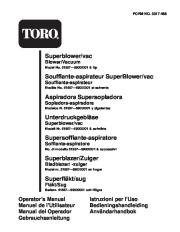 Toro 51557 Super Blower Vac Manual, 1995 page 1