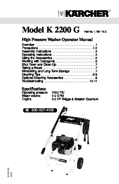 K 228 Rcher K 2200 G Gasoline Power High Pressure Washer
