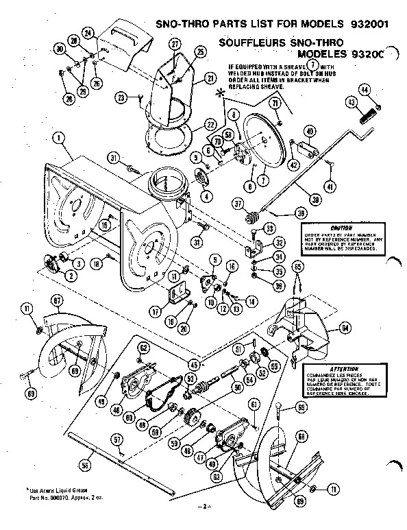 Ariens Snowblower Engine Parts Diagram on miller bobcat 225 wiring diagram