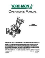 cub cadet 524 swe owners manual