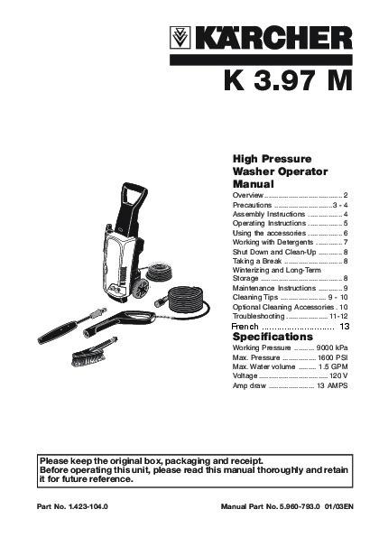 Karcher K 3.97 инструкция - фото 7