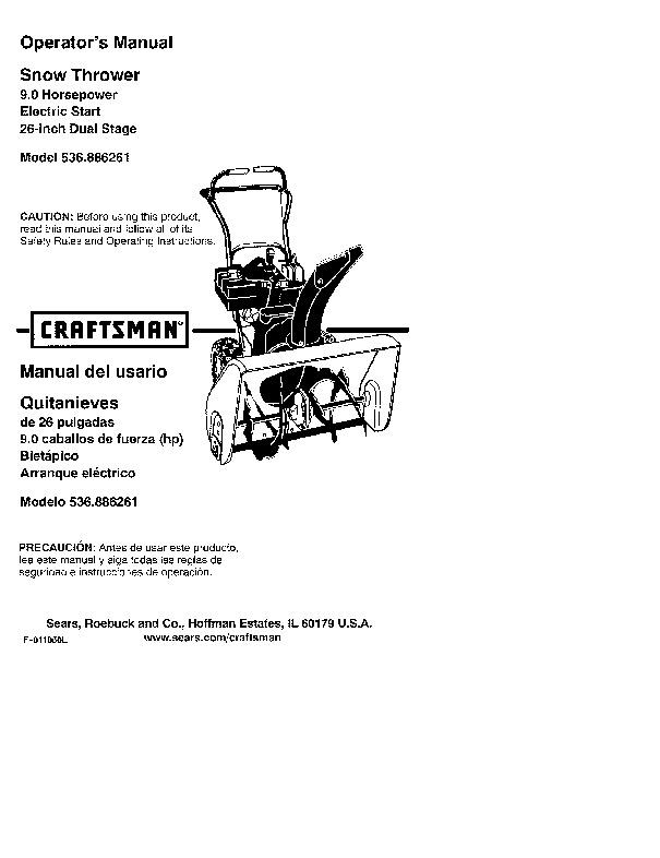 Craftsman 536 886261 26