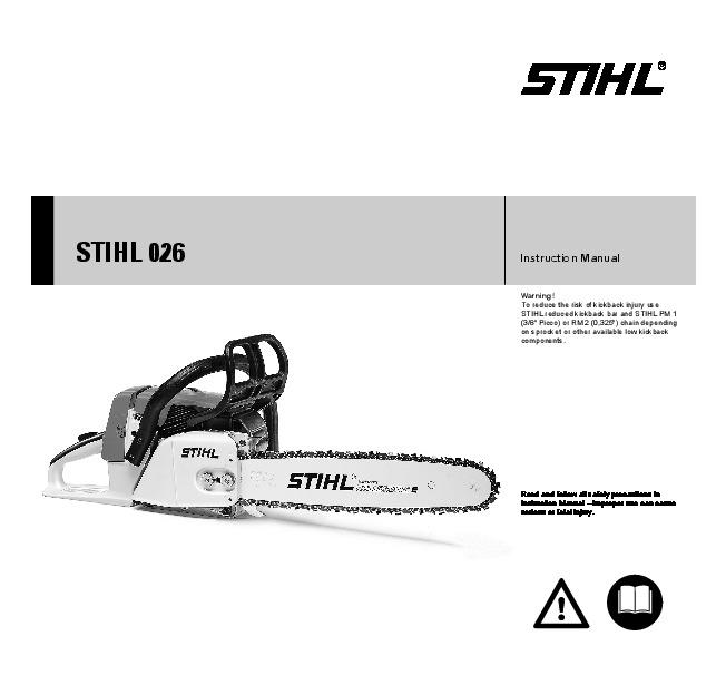 Stihl 026 инструкция - фото 5