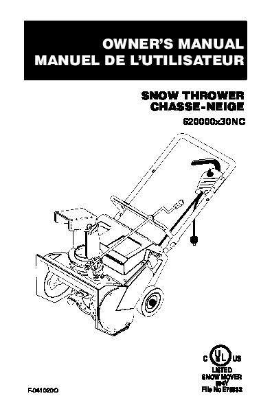 murray 620000x30n snow blower owners manual rh filemanual com murray owners manual for model #46404x6a murray owners manuals 42702x4a