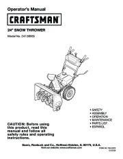 Craftsman 247 88955 craftsman 24 inch snow thrower owners manual 2005
