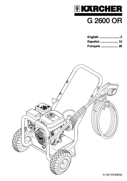 K 228 Rcher G 2600 Or Gasoline Power High Pressure Washer
