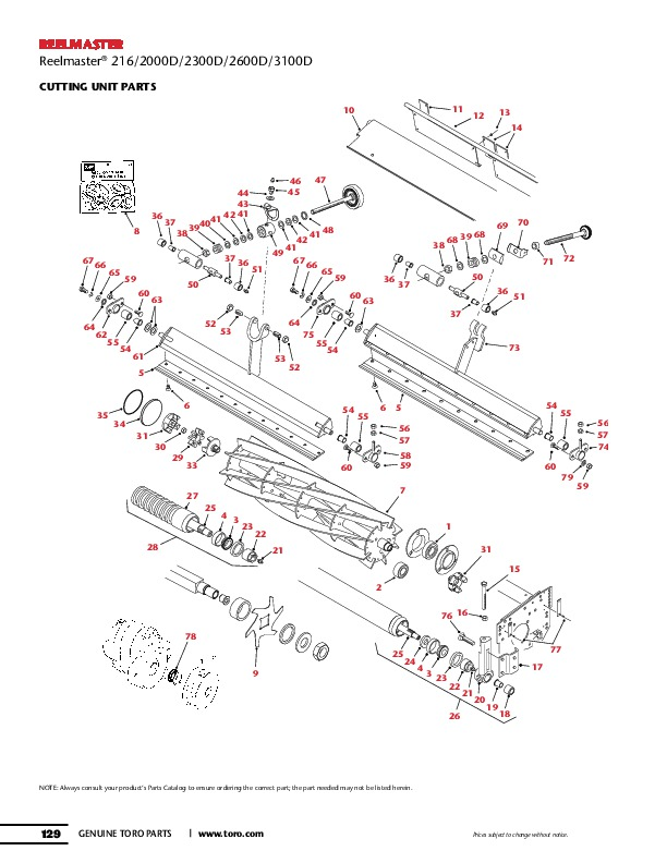 nissan 7 blade wiring diagram with Toro Lawn Mower Parts on Dexter Axle Ke Wiring Diagram in addition Meyer Snow Blade Parts furthermore Trailer Wiring Diagrams as well Diagrams hissind as well Chevy Silverado 7 Plug Trailer Wiring Diagram.