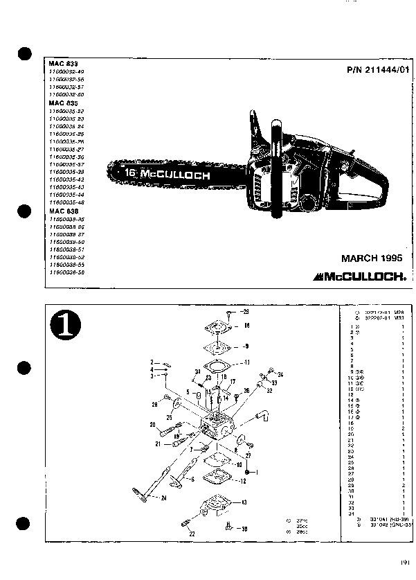 Car service repair manual pdf 11