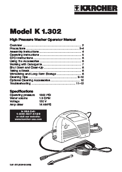 Karcher Electric Power Washer Manual