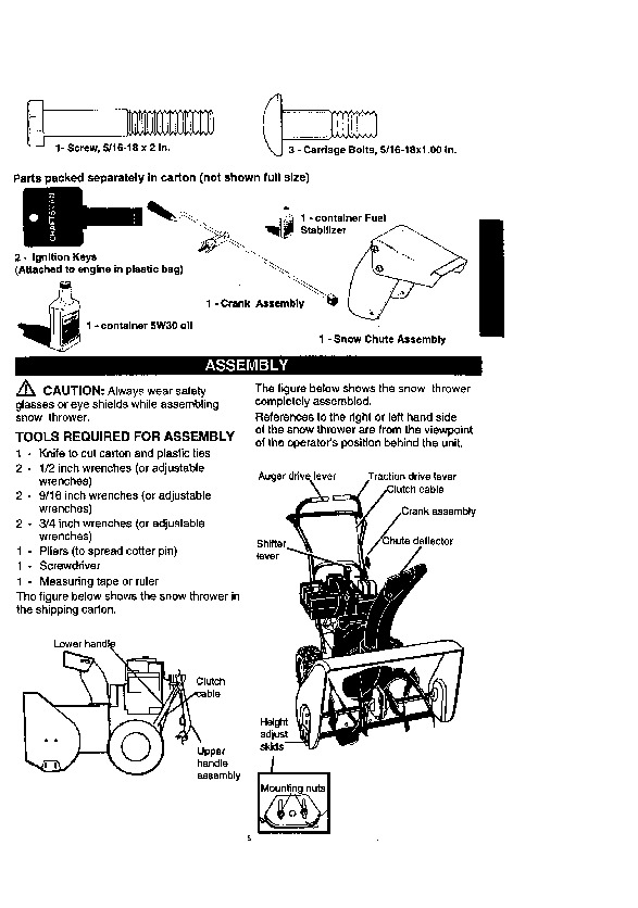 craftsman 247 886140 22 inch snow blower owners manual rh lawn garden filemanual com Craftsman 5 22 Snowblower Parts Sears Craftsman Snow Blower Manuals