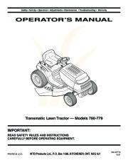 lawn mower manual page 31 rh lawn garden filemanual com Bolens Snow Bolens Garden Tractor Manuals