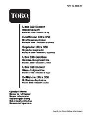 Toro 51569 Ultra 350 Blower Manual, 2002-2005 page 1