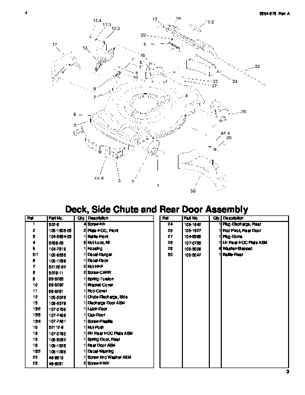 toro 20005 22 inch recycler lawn mower parts catalog 2006 rh lawn garden filemanual com toro recycler 22 owners manual toro recycler 22 owners manual