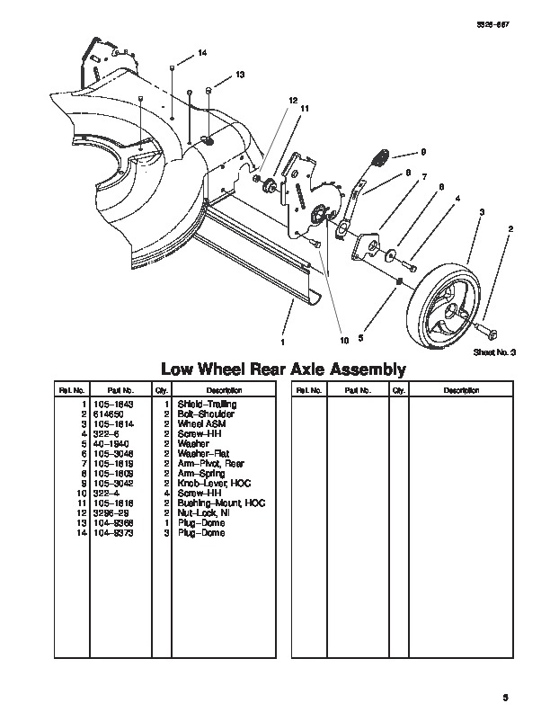 toro 20019 22 inch recycler lawn mower parts catalog  2003 toro 22 inch recycler lawn mower parts manual toro lawn mower 20016 parts manual
