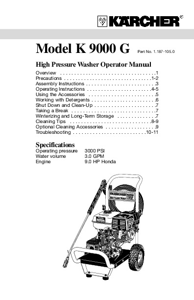 Owners Manual For Karcher 1900r Pressure Washer