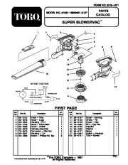Toro 51587 Super Blower Vac Parts Catalog, 1998, 1999 page 1