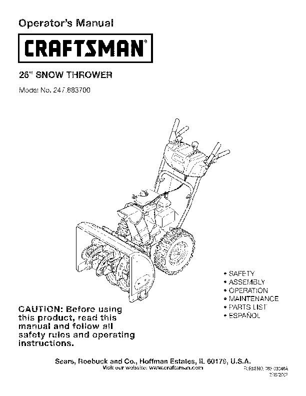 craftsman snow blower manual