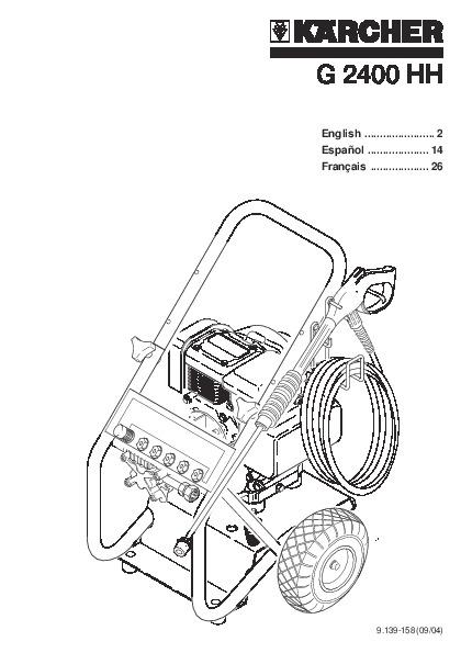 K 228 Rcher G 2400 Hh Gasoline Power High Pressure Washer