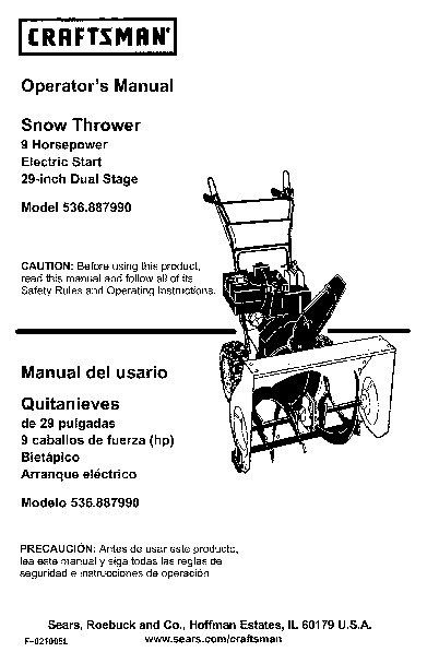 craftsman 536 887990 29 inch snow blower owners manual rh lawn garden filemanual com sears snow thrower manuals sears snow blower owners manual