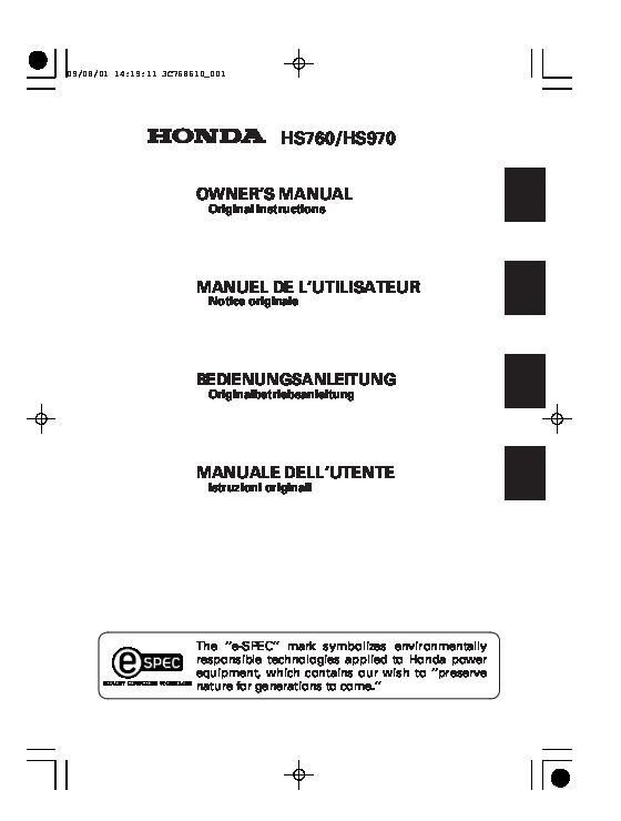 Honda hs 760 part list