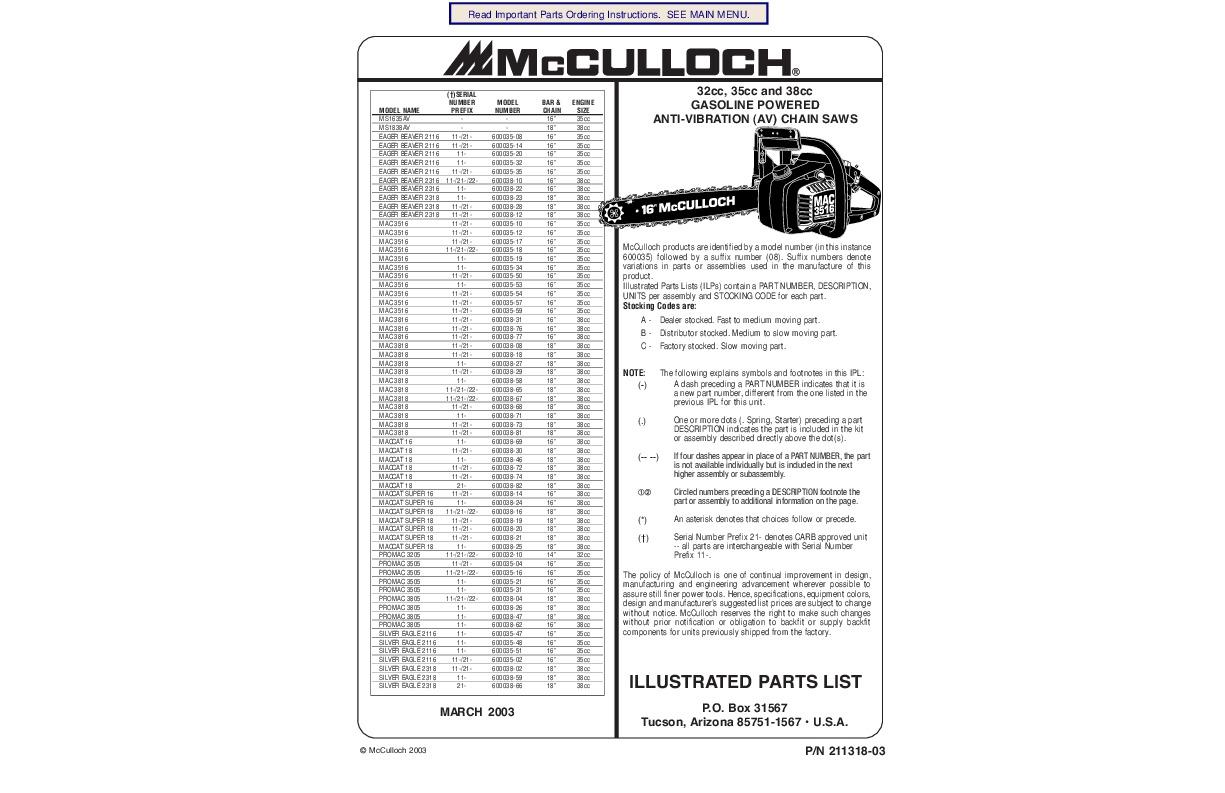 mcculloch 32cc 35cc 38cc ms1635av 1838 eager beaver 2116