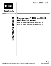 Toro 04036 04037 Greensmaster 2000 2600 Lawn Mower Owners Manual, 2011 page 1