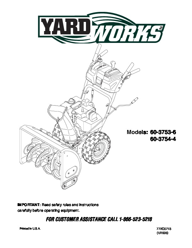 2 stage snow thrower engine diagram