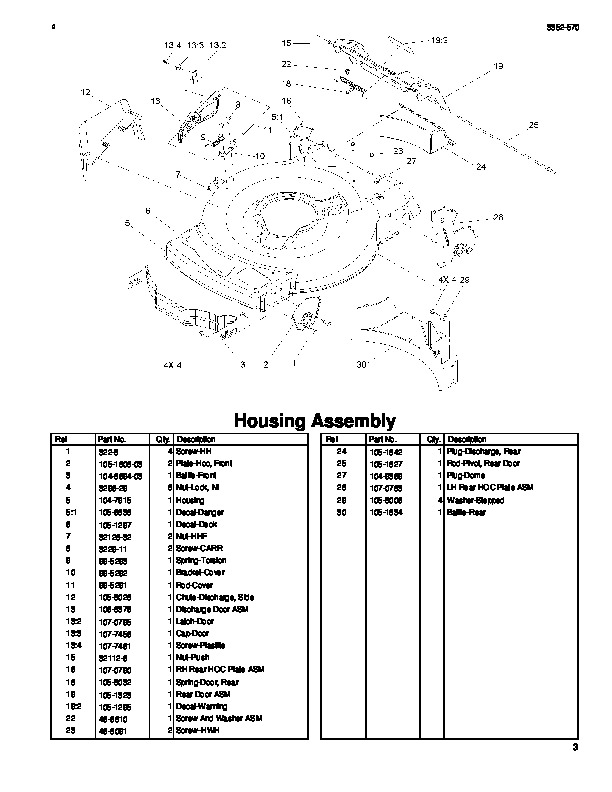 "toro 20041 22 inch recycler lawn mower parts catalog 2005 rh filemanual com Toro 22"" Recycler Parts Diagram Toro 20041 Engine"