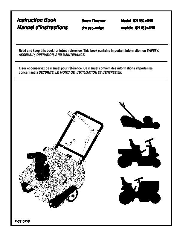 murray 621450x4nb snow blower owners manual rh filemanual com murray users manuals murray instruction manual