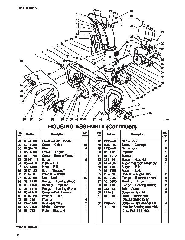 1998 Toro Power Shift 38590 38591 1232 Snow Blower Parts Manual on toro s200 snowblower parts diagram
