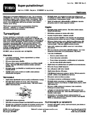 Toro 51593 Super Blower/Vacuum Owners Manual, 2010, 2011, 2012, 2013, 2014 page 1