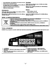 Toro 51593 Super Blower/Vacuum Owners Manual, 2010, 2011, 2012, 2013, 2014 page 2