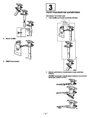 Toro 51593 Super Blower/Vacuum Owners Manual, 2010, 2011, 2012, 2013, 2014 page 4