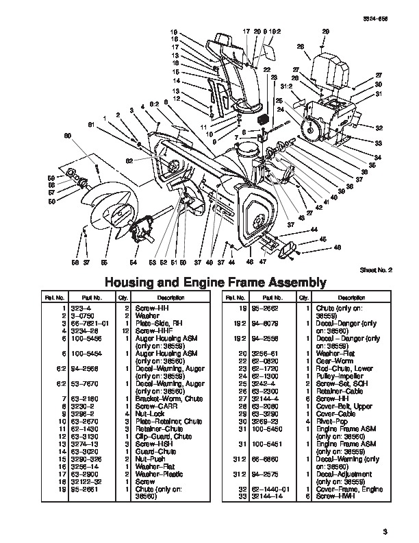 toro snowblower parts diagram