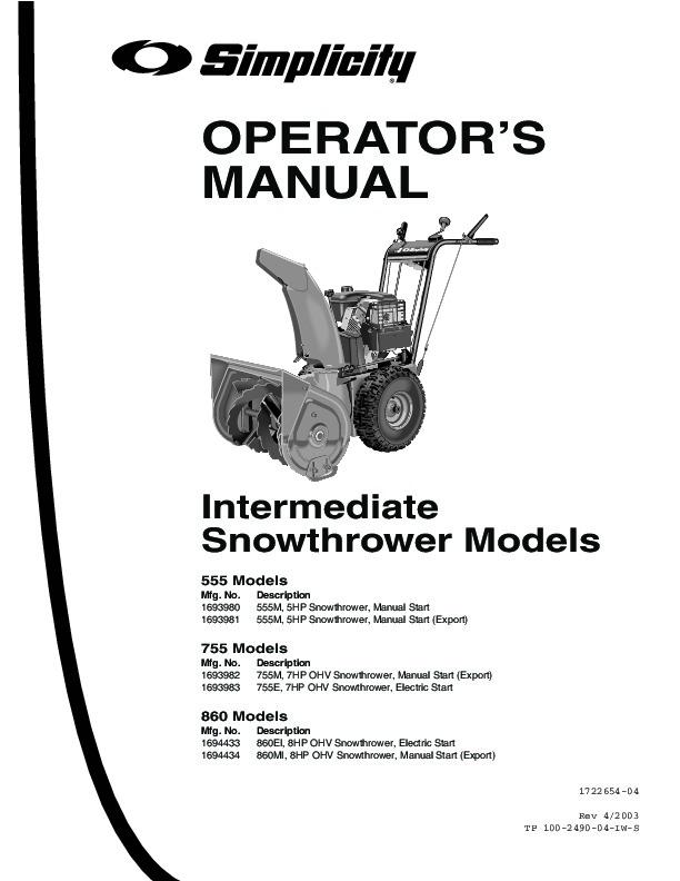 simplicity 555 755 860 1693980 81 82 83 1694433 34 series snow rh filemanual com Simplicity Snowblower Engine Parts Diagram simplicity 860 snowblower engine manual