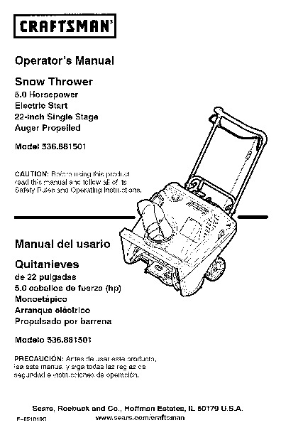 Craftsman owners manuals snowblower